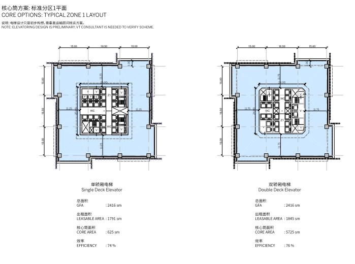 核心筒方案-大堂平面