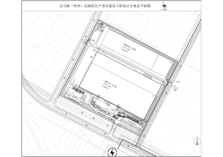 常州宝马格常州工厂-总图