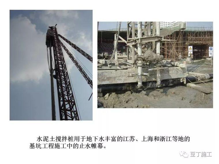 图解建筑各分部工程施工工艺流程,非常全面_15