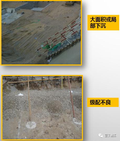 工程质量常见问题照片176项,拿来做培训!_5