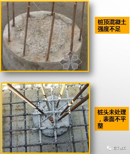 工程质量常见问题照片176项,拿来做培训!_3