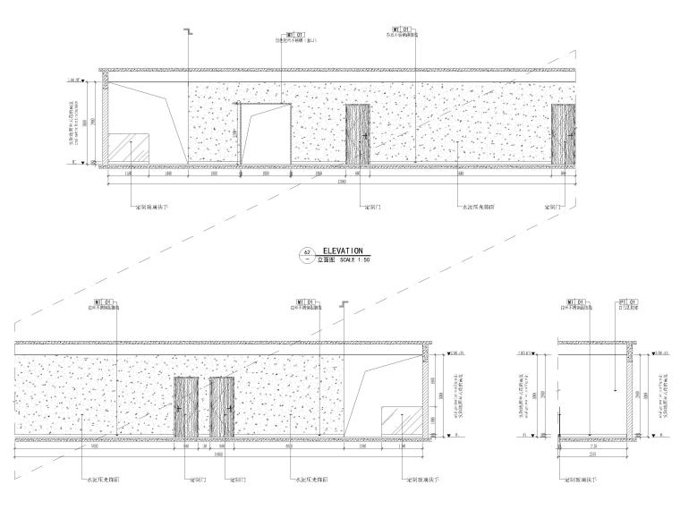 办公室立面图2
