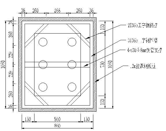 承台钢板桩围堰施工图