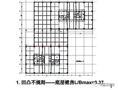 10个经典案例带你一起分析高层结构设计难点_22