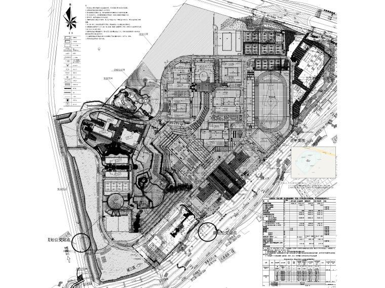 [重庆]职业学院活动中心大楼工程项目施工图