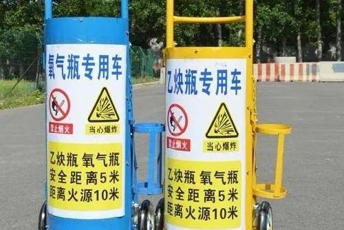 建筑工地11项施工机具的安全控制要点总结!_9