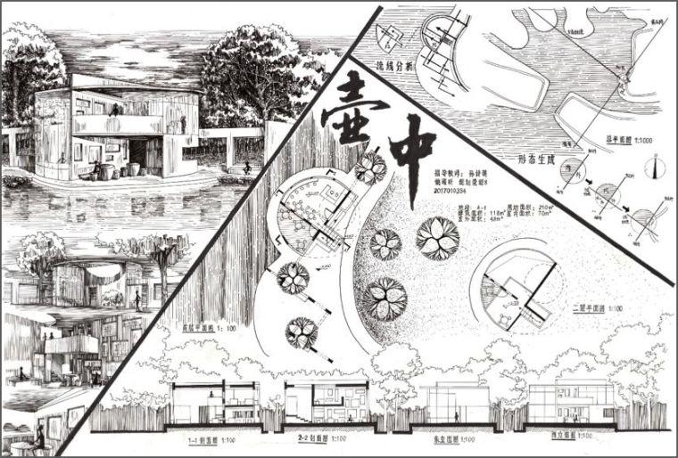 清华大学建筑学院2020级小品建筑设计_15