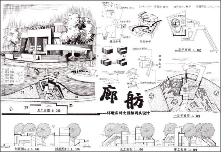 清华大学建筑学院2020级小品建筑设计_30