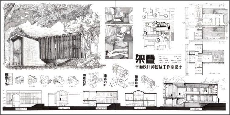 清华大学建筑学院2020级小品建筑设计_46