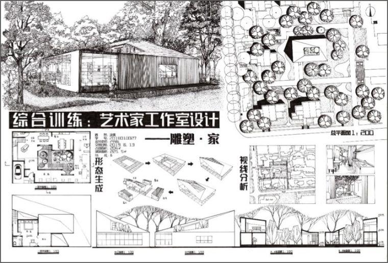 清华大学建筑学院2020级小品建筑设计_52
