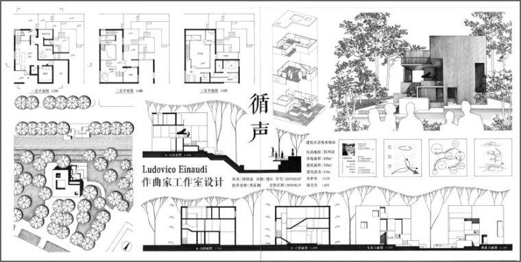 清华大学建筑学院2020级小品建筑设计_54