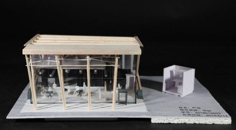 清华大学建筑学院2020级小品建筑设计_66