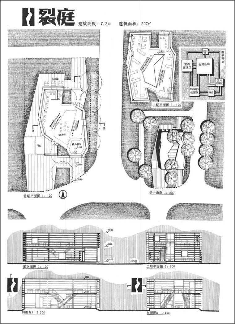 清华大学建筑学院2020级小品建筑设计_64