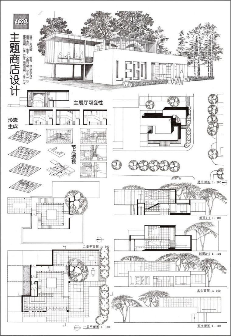 清华大学建筑学院2020级小品建筑设计_75
