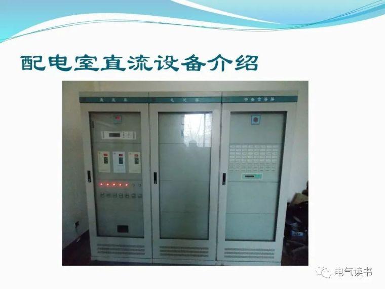 10kV配电设备详解(超经典)_73