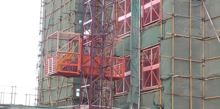 建筑工地11项施工机具的安全控制要点总结!_4