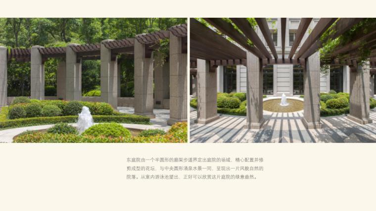 8-景观廊架