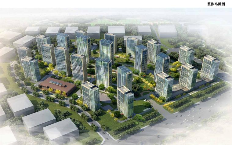 [北京]顺义现代风格商业住宅景观设计方案