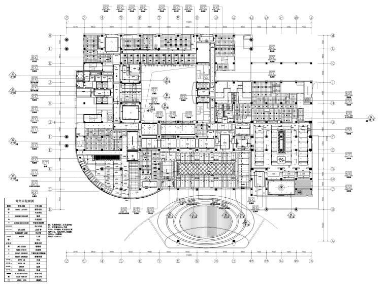 机场酒店1F天花布置图