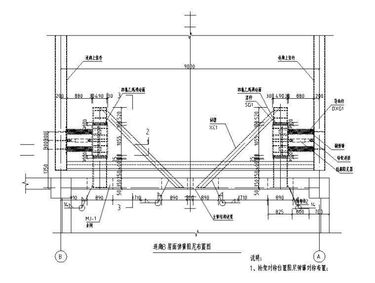 连廊屋面弹簧阻尼布置图