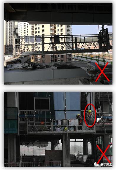 学习!吊篮施工安全技术管理交流及动画演示_53