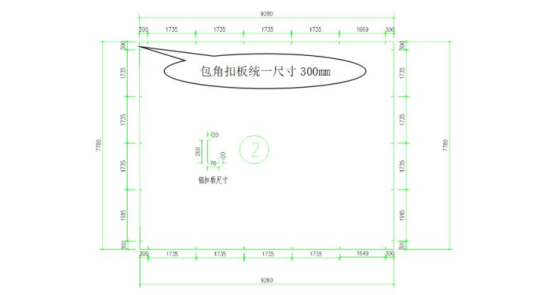 02 坡屋面檐口铝扣板示意图示意图