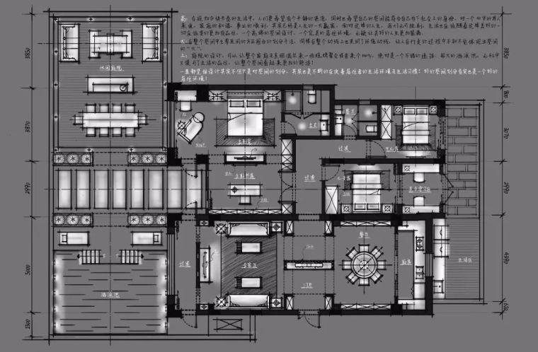 干货:入户门厅设计手法与套路_附家装图纸_15