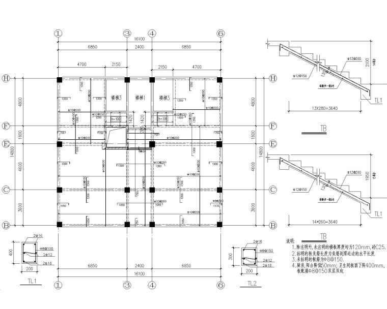 结构混凝土标准做法资料下载-海南9层商住楼混凝土框架结构施工图CAD