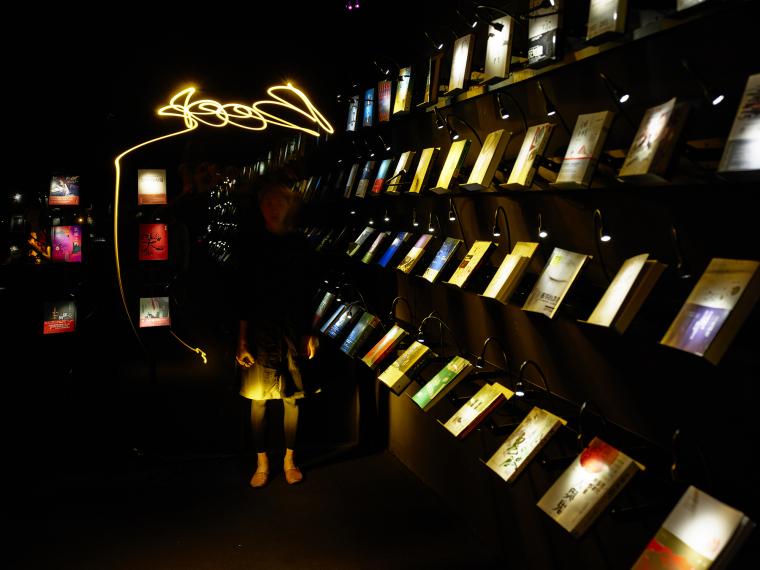 light_books