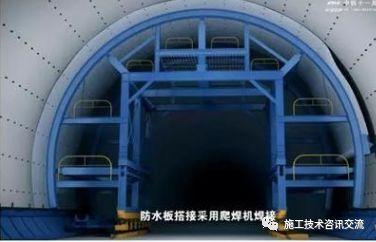 最新全套穿山隧道设计图纸集锦[2019]_30