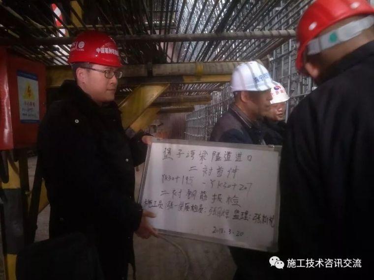 最新全套穿山隧道设计图纸集锦[2019]_33