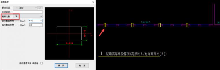 新旧版位移计算结果不同,是软件算错了吗?_10