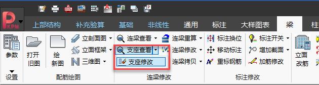 新旧版位移计算结果不同,是软件算错了吗?_9