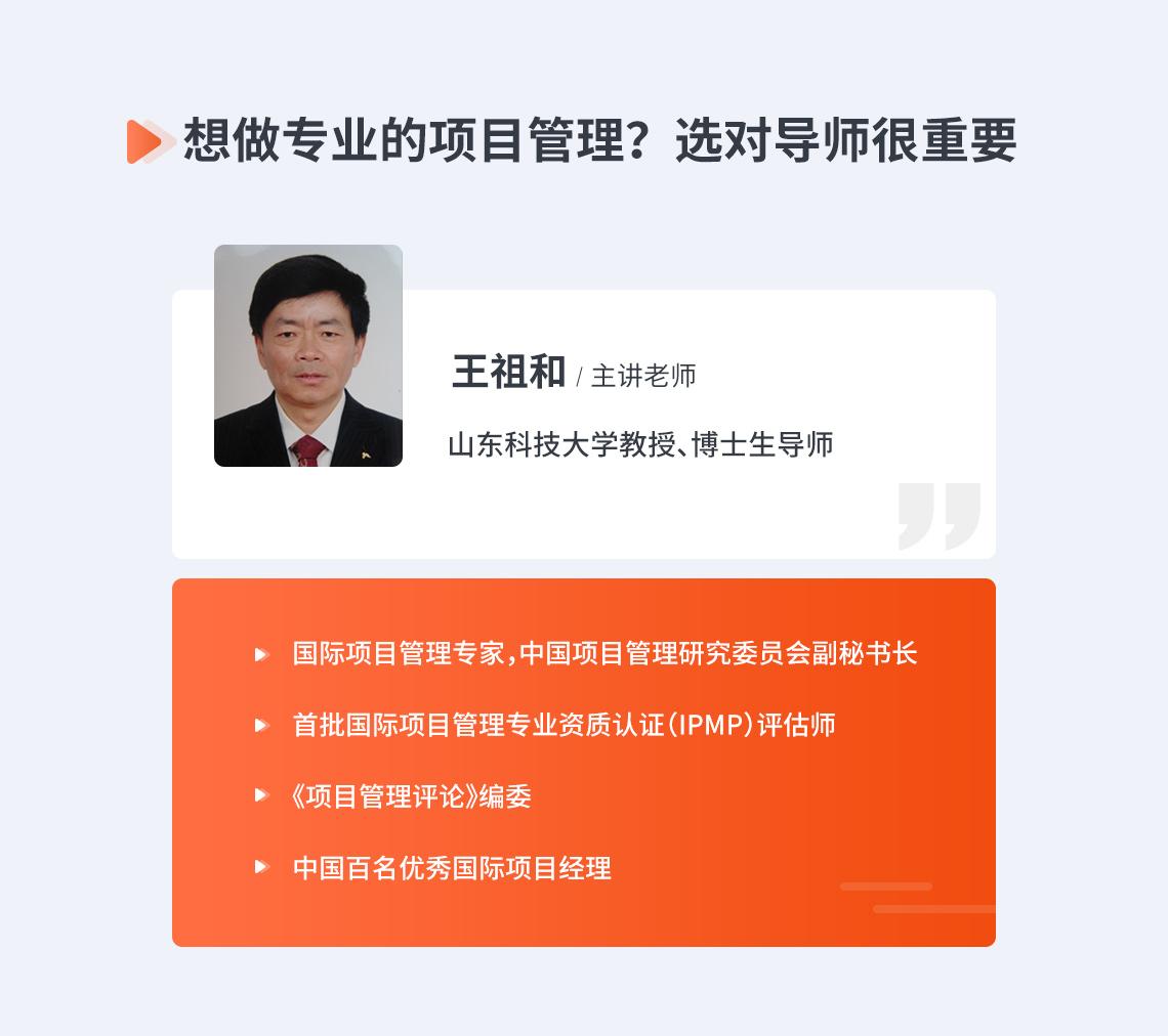 IPMA全权授权PMRC负责中国的IPMP认证,所以认证学员是否通过认证考核,是否获得证书以及对证书的发放与管理,是在IPMA的指导与监督下,由IPMP中国认证委员会负责。认证学员参加IPMP培训与考试,由中国项目管理研究委员会(PMRC)颁发IPMP课程进修结业证,通过认证将获得IPMA颁发的项目管理专业资质证书(IPMP),证书编号与获得者姓名会在IPMA网站向全世界公布。