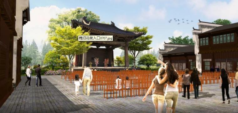 [湖北]武汉休闲农庄旅游度假村景观设计方案-景观效果图2