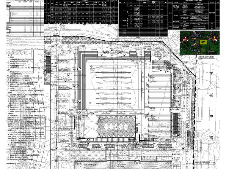体育中心总平及竖向布置图