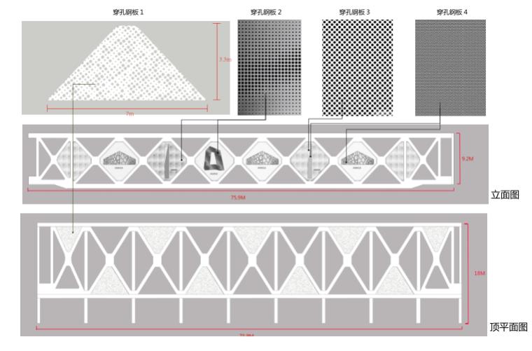 [湖北]武汉某大楼连廊现代时尚景观方案-连廊设计
