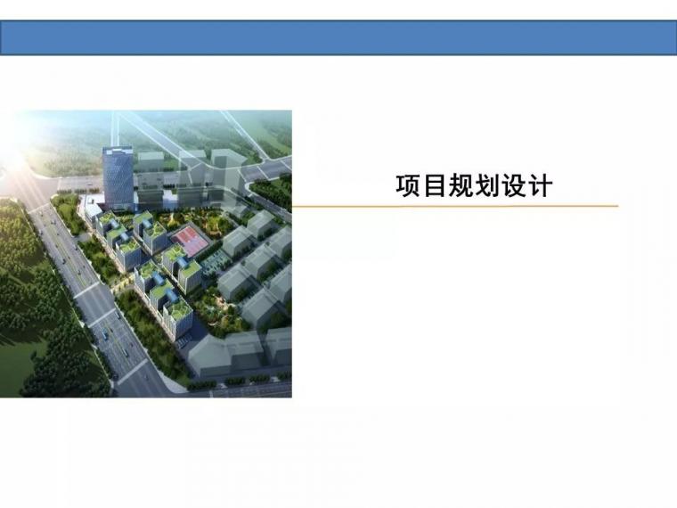 某城市综合体智能化弱电系统设计方案[完整]_7