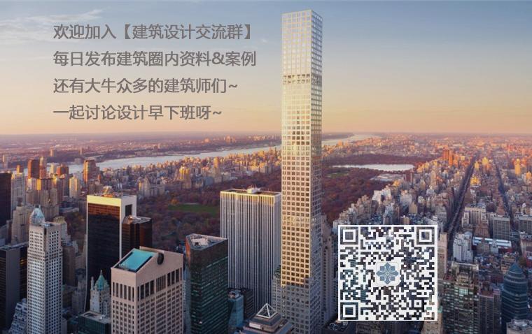 7月更新_150套商业办公公寓城市设计资料-看我