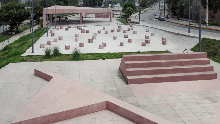 墨西哥Tlalnepantla公园-DJI_0088