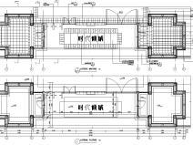 [广州]时代典雅住A型主入口门楼景观施工图