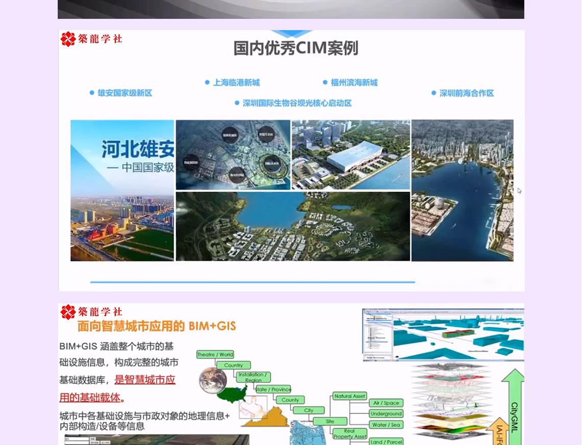 """数字孪生是建设智慧城市与智慧园片区的前提条件,在此之上运用""""新基建""""则可建立起全域感知、万物互联、泛在计算、数据驱动、算法辅助决策的强大管理支撑平台,惟此才能实现《国家新型城镇化规划(2014~2020年)》确立的新型智慧城市建设目标。"""