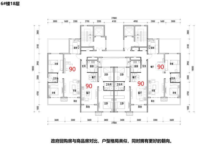 6#楼18层
