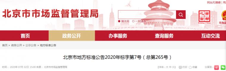 7月更新_150套商业办公公寓城市设计资料_7