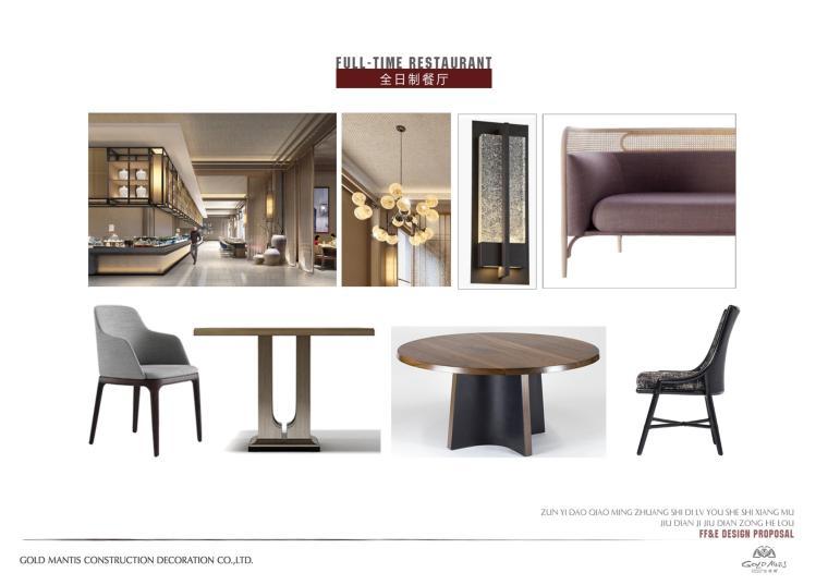 遵义酒店及综合楼软装概念设计方案文本-第28页