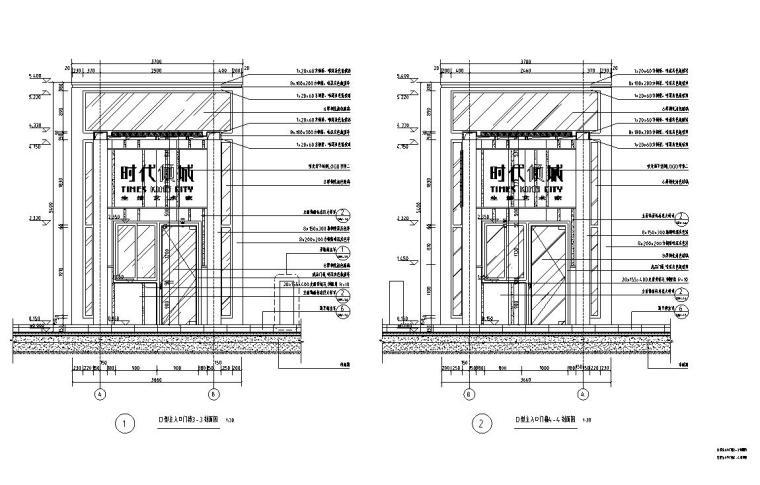 时代典雅住宅D2型入口景观施工图设计 (5)