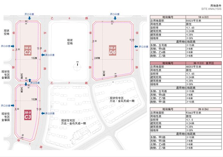 大连金石天成中式别墅合院投标中标文本2019-用地条件