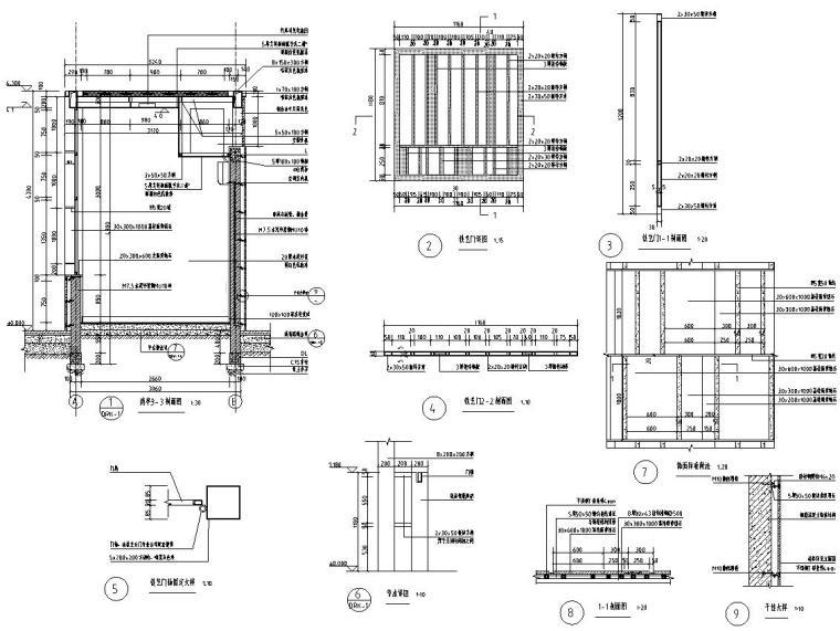 时代典雅住宅D1型入口景观施工图设计 (4)