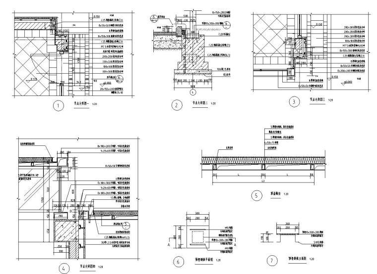 时代典雅住宅D2型入口景观施工图设计 (6)