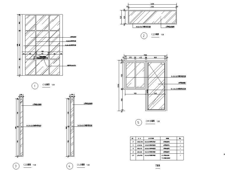 时代典雅住宅D2型入口景观施工图设计 (9)